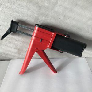 Pistolet seringue 50ml